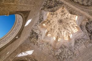 Alhambra (5)